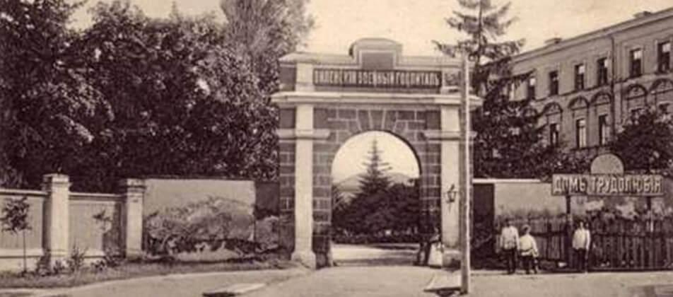 Vilnius Tech Park history